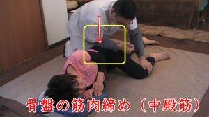 横向きに寝て骨盤を締める様に筋肉を伸ばしていきます。お尻の大殿筋という筋肉辺りから痛みやしびれが気になる人が多いですが、大殿筋の深層に中殿筋などのインナーマッスルがあります。特に中殿筋は片足になった時に骨盤のバランスを保つ役割をする重要な筋肉ですので、硬いとアンバランスになります。