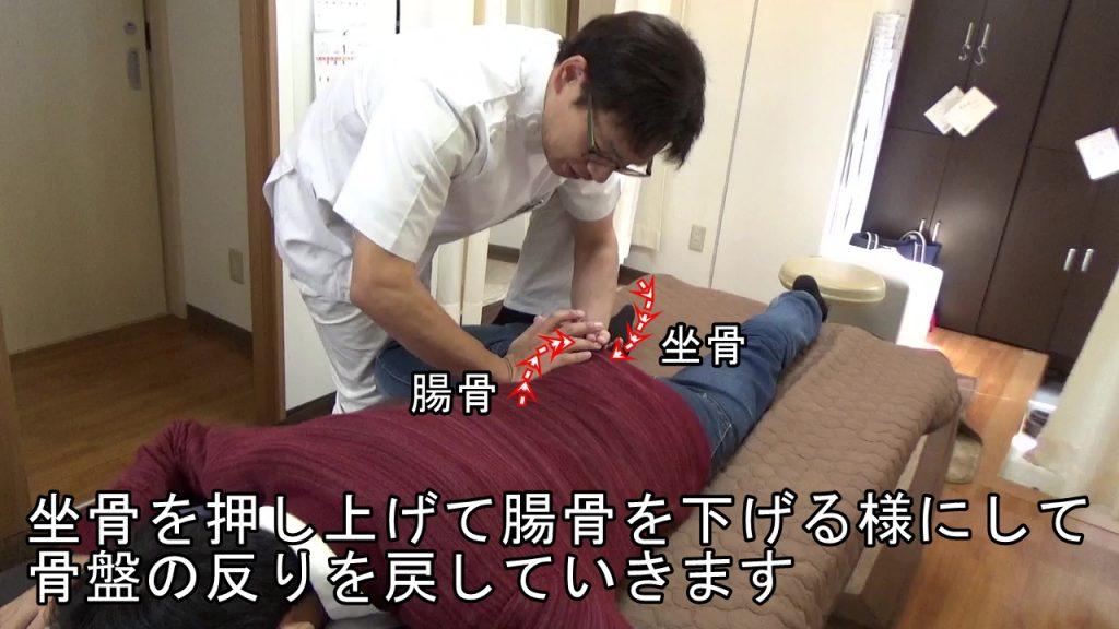 坐骨を押し上げて腸骨を下げる様にして骨盤の反りを戻していきます