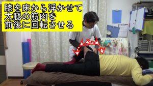 膝を床から浮かせて太ももの筋肉を前後に回転させるカエル足系
