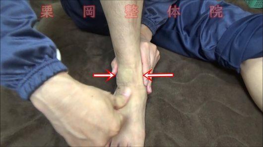 下部脛腓関節の開き締める